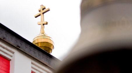 Указ Святейшего Патриарха Московского и всея Руси Кирилла